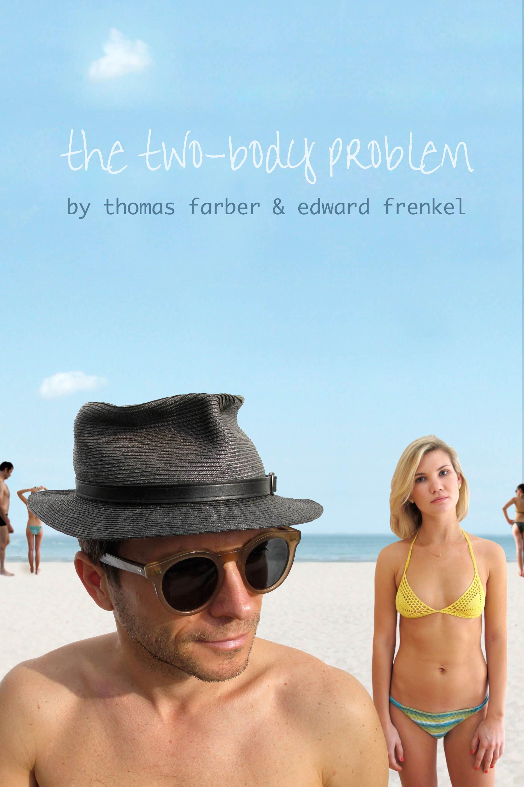 Проблема двух тел