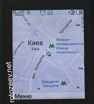 Карты Google на телефоне
