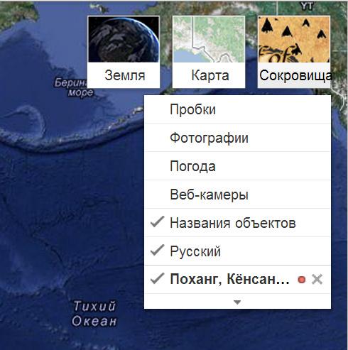 Google Maps: карта сокровищ