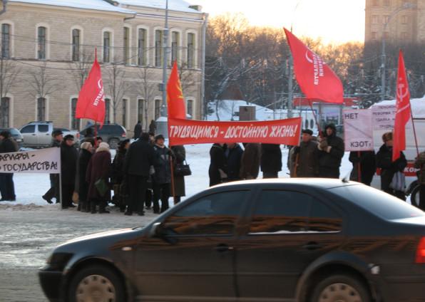 Митинг КПУ в Харькове