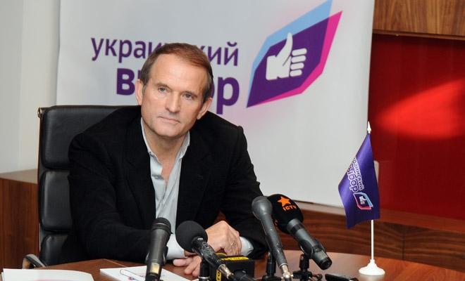 Украинский выбор - Медведчук