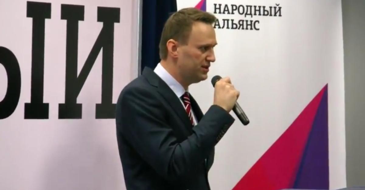 Народный альянс - Навальный