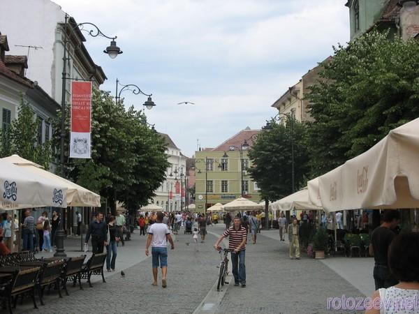 Центральная улица Сибиу