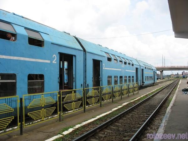 Двухэтажный поезд