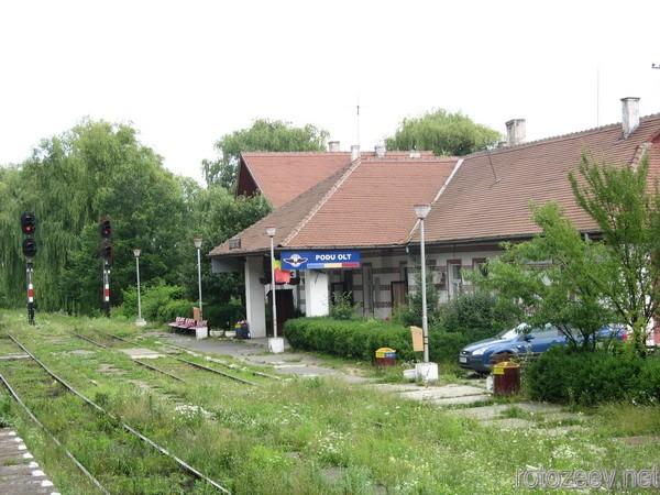 ЖД станция в Румынии