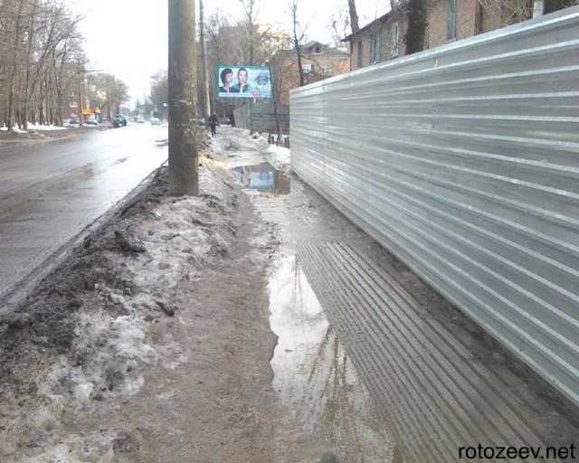 Харьков, улица Деревянко