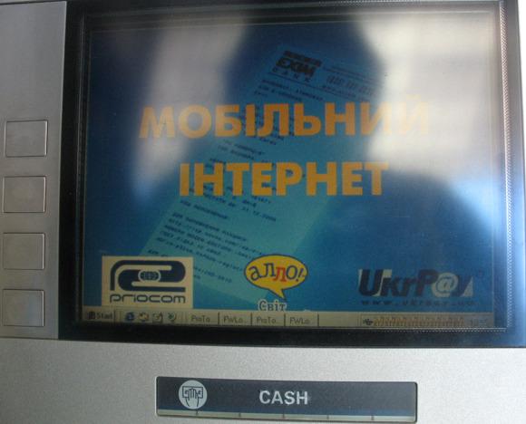 Банкомат под управлением Windows