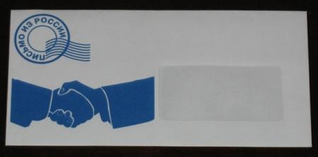 """Письма счастья """"из России"""" 2004 года."""