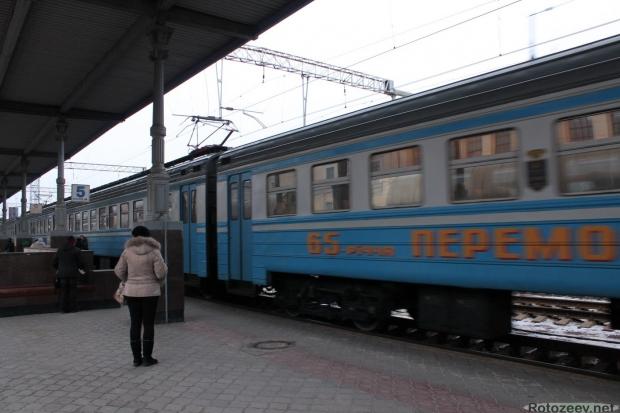 Поезд Харьков-Белгород