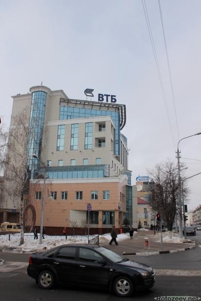 Улицы Белгорода - деловой центр