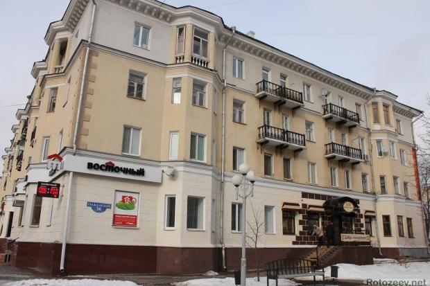Улицы Белгорода - центр