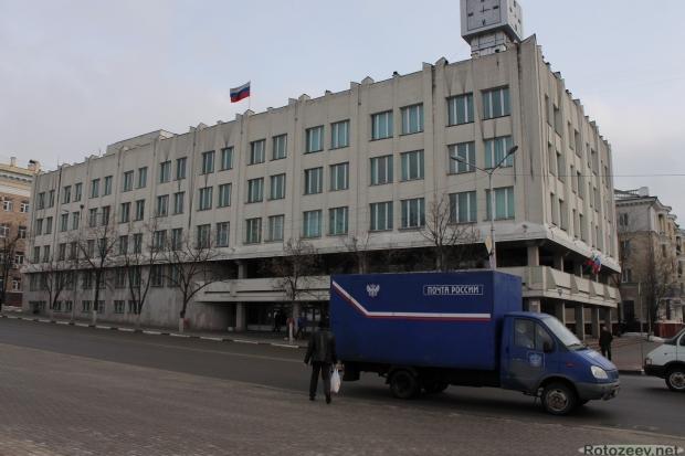 Улицы Белгорода - администрация
