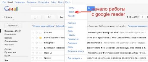 google_reader_4