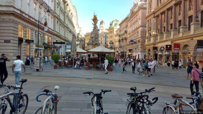 Центр Вены