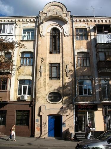 Улица Пушкинская в Харькове