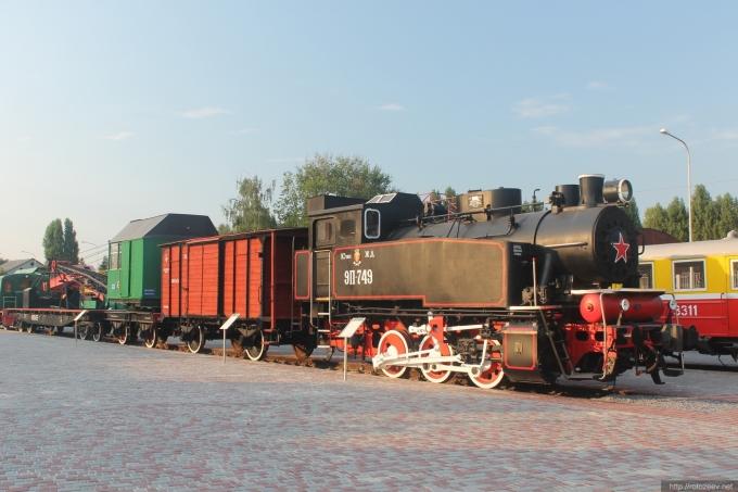 Музей железной дороги в Харькове