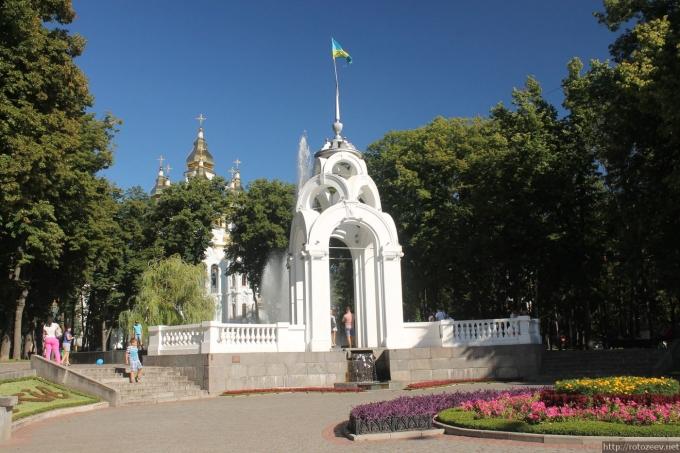 Харьков, Зеркальная струя, 2016 год