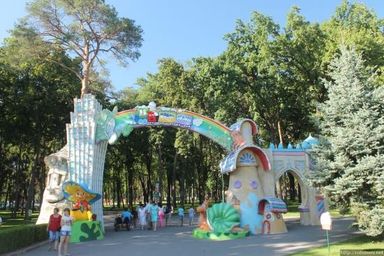 Харьков, парк Горького, 2016 год