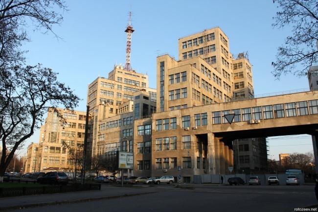 Харьков, Госпром с тыльной стороны