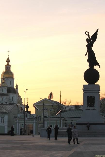 Харьков, закат на пл. Конституции