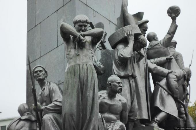 Харьков, осень 2017