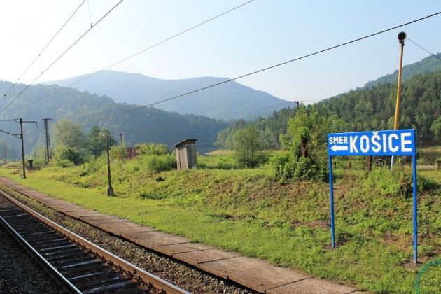 Железнодорожная платформа в Словакии