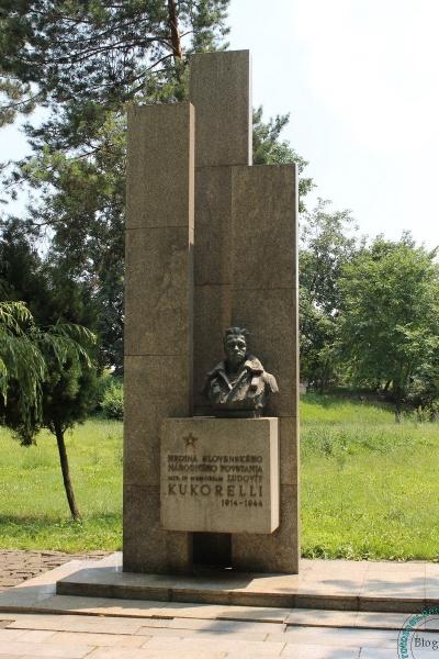 Памятник лидеру словацкого народного восстания