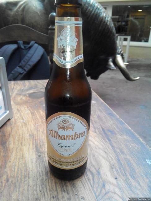 Пиво Альгамбра - очень вкусное