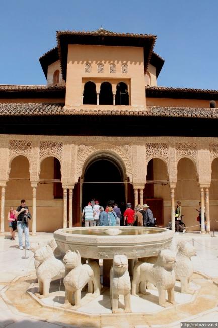Альгамбра, дворик со львами