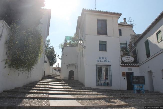 Улицы Гранады