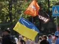 Харьковский Велодень 2014