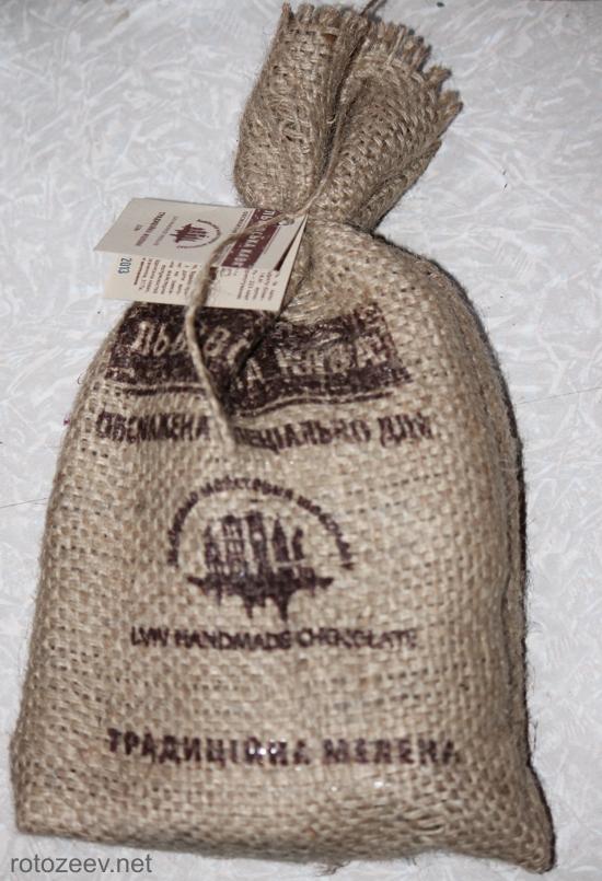 Львовское кофе