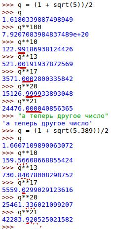 math_golden_test