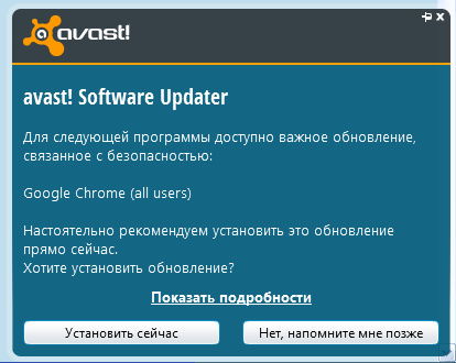 иконки iconpackager для windows 7: