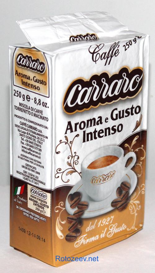 Пачка вкусного кофе