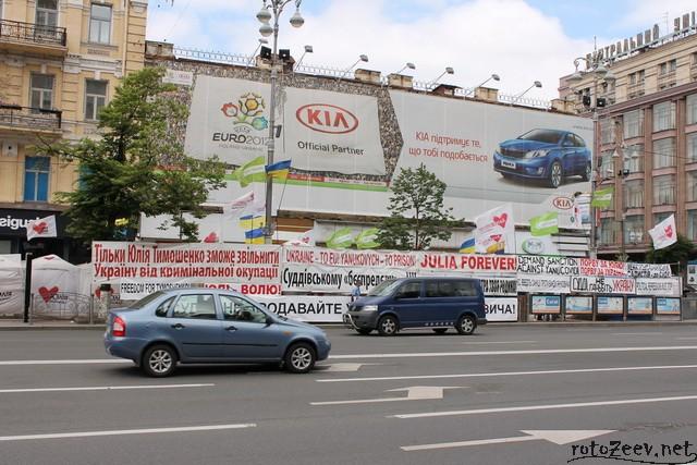 Палатки в Киеве