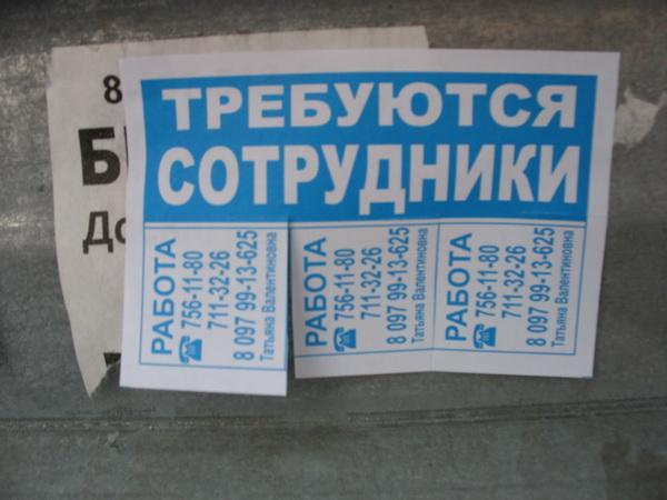 Cниму квартиру объявления