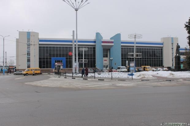 ЖД вокзал в Белгороде