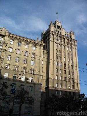 Символ Харькова