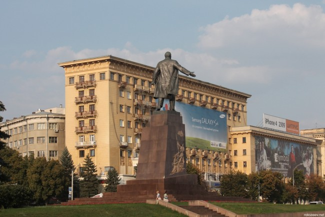 lenin_kharkov_gost