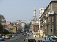 Вид на центр Харькова