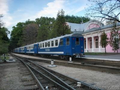 Детская железная дорога в Харькове