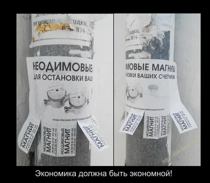 Экономия воды в Крыму