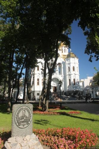 Харьков, Зеркальная струя, 2016 год6