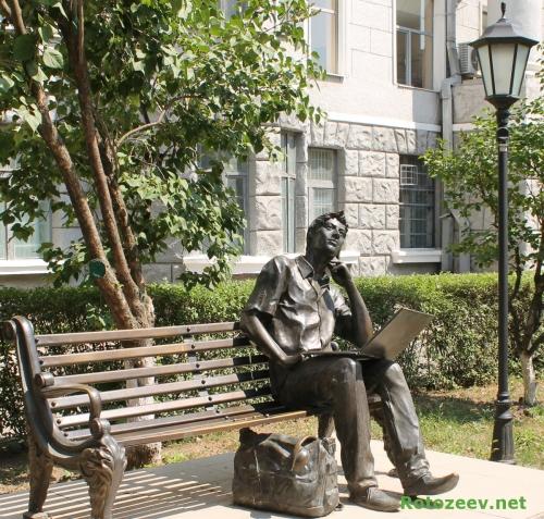 Памятник программисту