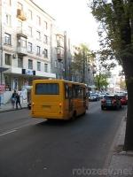 ул. Пушкинская