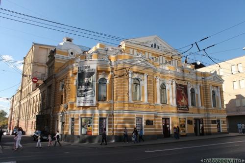 Театр имени Шевченко